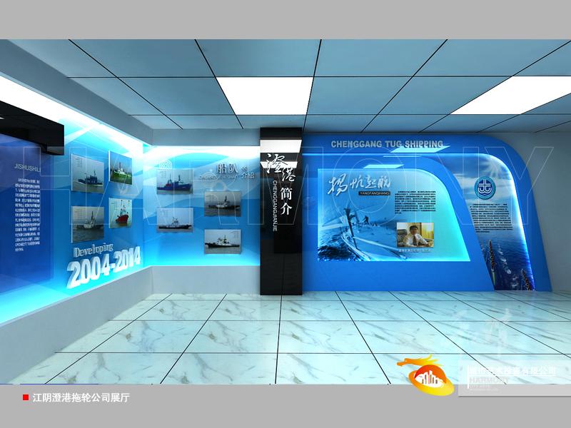 江阴广告制作_展厅展馆设计_江阴澄港拖轮公司展厅